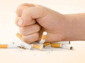 Need help to Stop Smoking?